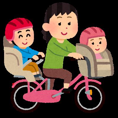 保育園 自転車送迎