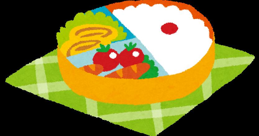 学童 お弁当