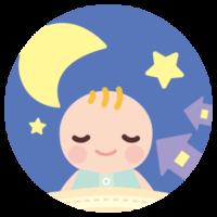 夜,赤ちゃん,パート